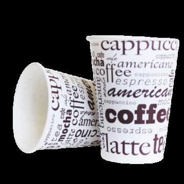 Papírpohár 100ml Coffee Line (63mm)